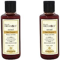 Khadi Organique Henna Tulsi Shampoo/hair cleanser (Pack Of 2)
