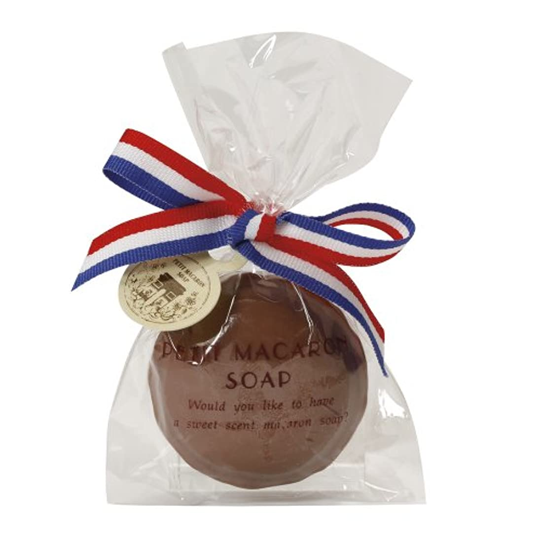 後方に絶望ヒッププチマカロンソープ チョコレート 22g