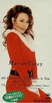 Mariah Carey All I Want For Christmas.All I Want For Christmas Is You 3 Japanse Mini Cd Import