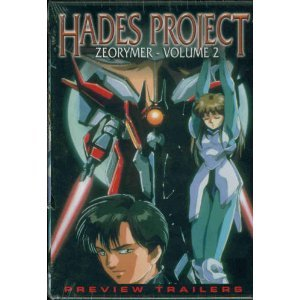 hades protects
