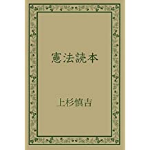 kennpoudokuhon (Japanese Edition)