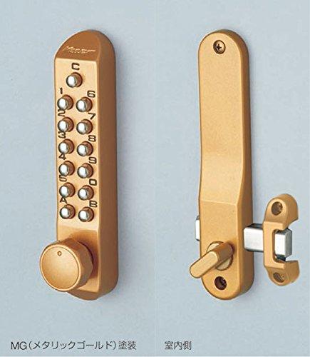 長沢製作所 KEYLEX500-22204-9キーレックス 500シリーズ ボタン式 暗証番号錠 デッドボルトL=72 面付け 本締錠型 防犯 ピッキング対策 B00TIP62BY メタリックゴールド(MG) メタリックゴールド(MG)