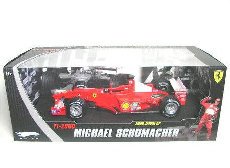 1:18 Ferrari F1-200 Race Car Michael Schumacher by Hot Wheels Elite - - F1 Ferrari Race