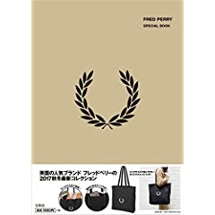 FRED PERRY 表紙画像