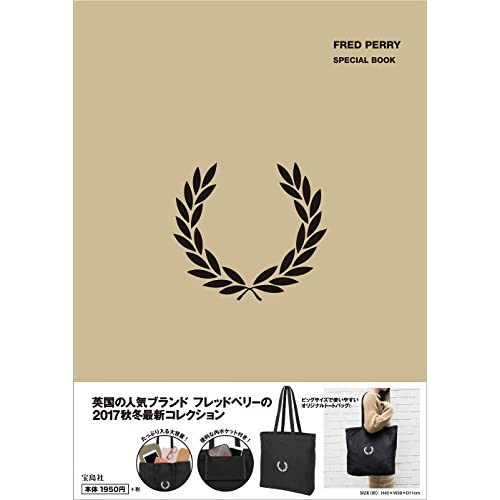 FRED PERRY SPECIAL BOOK 画像 A