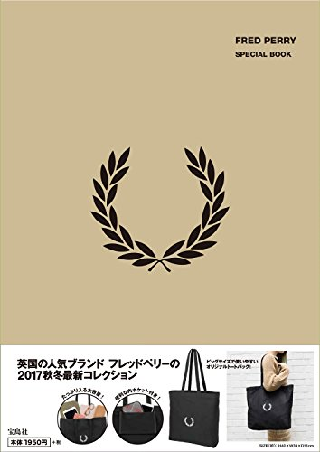 FRED PERRY 2017 ‐ AUTUMN & WINTER 大きい表紙画像