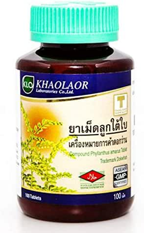 100 Tablets @ 500 mg Phyllanthus Amarus Capsule, Antipyretic, Pain-Relief Natural Herbal Supplement