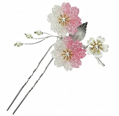[POJ Traditional Japanese Hairpin Accessories (Kanzashi) [ Pink / Blue / Red ] Cosplay (Pink)] (Cat Costume Gone Wrong)