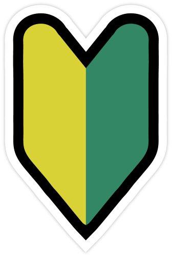 Wakaba leaf JDM sticker decal 3