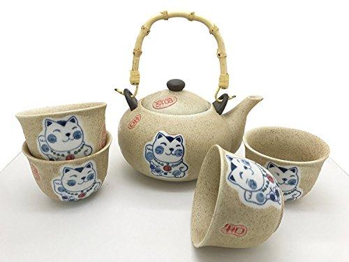 Japanese Lucky Cat Maneki Neko Tea Set Ceramic Teapot with Rattan Handle and 4 Tea Cups