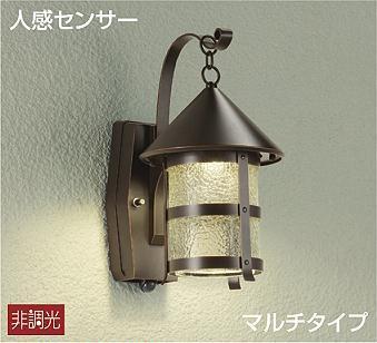 【保証書付】 DAIKO B01M7S5MWY 人感センサー付 LEDアウトドアライト(LED内蔵) DWP38475Y B01M7S5MWY, 新発売の:b68e9796 --- a0267596.xsph.ru