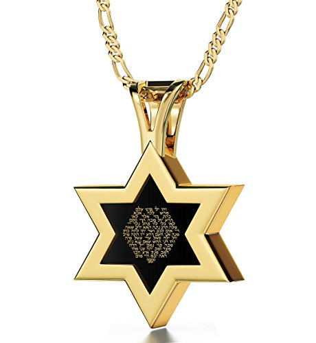 Nano Jewelry Gold Plated Star of David Necklace with Kabbalah 72 Names Inscribed in Hebrew in 24k Gold on Onyx Stone Pendant, 20