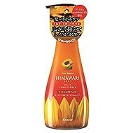 Kracie Dear Beaut'e Oil In Conditioner - 500ml