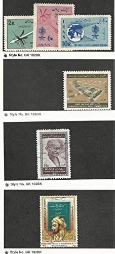 Middle East, Postage Stamp, 1204-6, 1534, 3083 Mint NH, 1535 Used, 1962-13