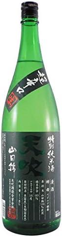 天吹 超辛口 特別純米生酒 1800ml