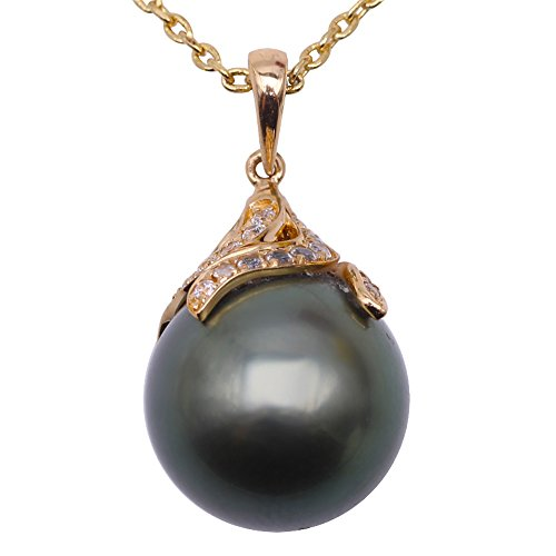 JYX Pearl Necklace 14K Yellow Gold 11.5mm Round Black Tahitian Pearl Pendant Necklace 18