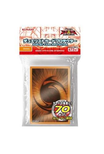 Yu-Gi-Oh! Zexal Duelist Card Protector ZEXAL Card Sleeves (Best Yugioh Zexal Cards)