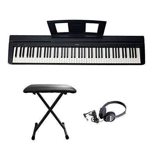 yamaha p45b 88 weighted keys graded hammer standard contemporary digital piano keyboard in black. Black Bedroom Furniture Sets. Home Design Ideas