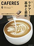 CAFERES 2018年 06 月号 [雑誌]