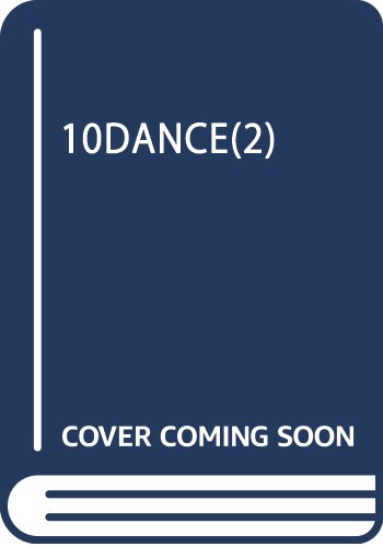 10DANCE(2): ヤンマガKCSP