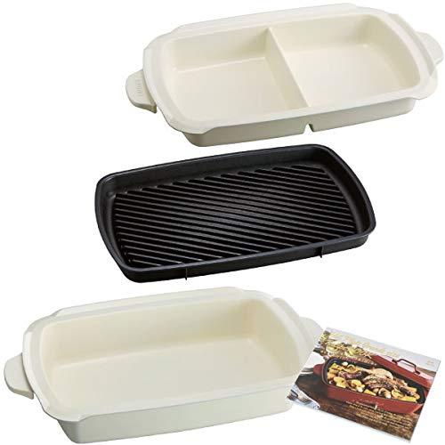 【レシピブック付き】 BRUNO ホットプレート グランデサイズ専用オプションプレート3点セット ( 仕切り鍋 + グリルプレート + 深鍋 )   B07J18H4MW
