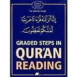 Graded Steps in Quran Reading teacher manual,s