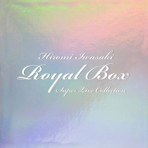 岩崎宏美 / 岩崎宏美ROYALBOX (紙ジャケット仕様)[限定版]