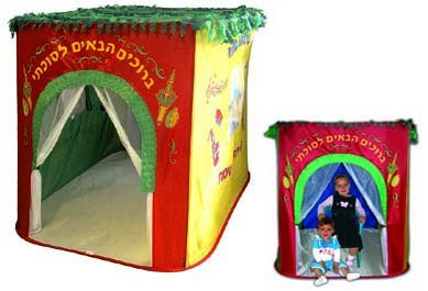 My First Sukkah - Great Holiday Fun and Teaching Tool! by TES