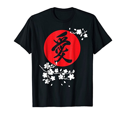 Love Vintage Japanese Kanji and Cherry Blossom Tee Shirt
