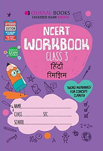 Oswaal NCERT Workbook Class 3, Hindi (For 2022 Exam)