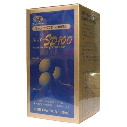 スーパーSP100 360粒 B00BNR628S