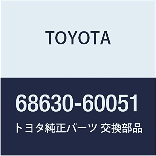 Toyota 68630-60051 Door Check Assembly