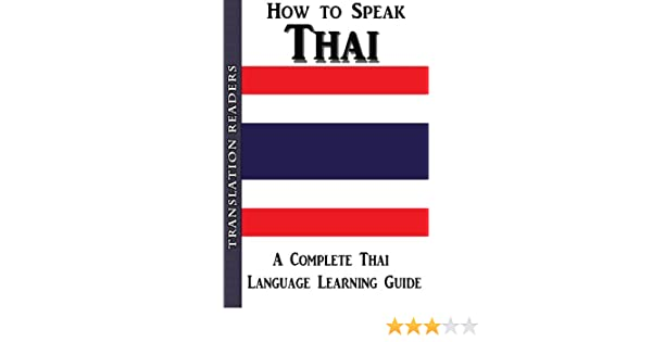 Complete Language Training Course on  6x CDs Learn To Speak Thai
