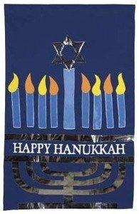 Grdn Flag Happy Hanukkah - Nce ()