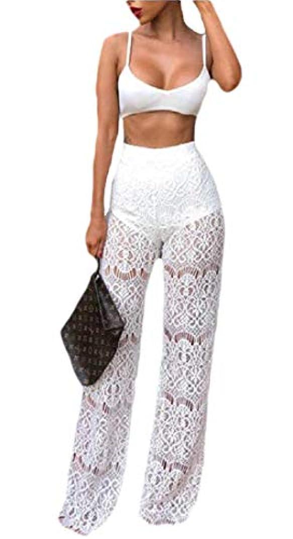 違反する精神骨の折れるFly Year-JP Women Sexy Hollow Out See Through Outfits Top Long Pant Set 2 Piece