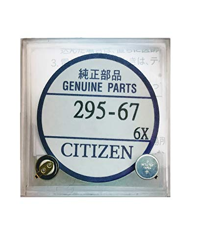 295-6700 Genuine Original Citizen Watch Energy Cell - Battery - Capacitor for Eco-Drive Watch (Same as 295-67)