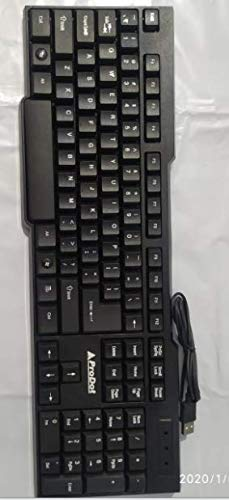 ProDot Keyboard {ProDot} KB 207s USB Type