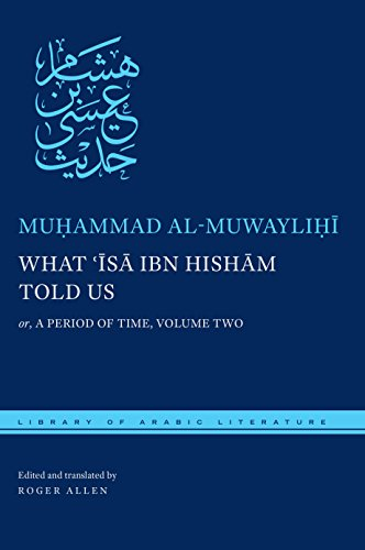 What 'Isa ibn Hisham Told Us: or, A Period of Time, Volume Two (Library of Arabic Literature)