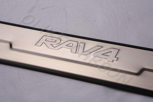 For Toyota RAV4 2014-2017 Stainless Steel Door Sill Stuff Plate Protector