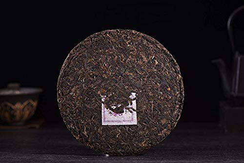 2005 Yunnan Gaoxiang dry warehouse old tea clearance sale [Xigui ancient tea mountain] Xigui pure material ancient tree Pu'er tea old tea taste no different taste high cost value old tea88.18OZ 12.59