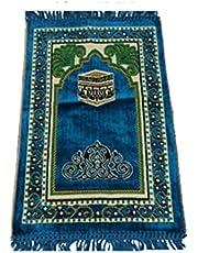 Prayer rug for children