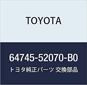 TOYOTA 64745-52070-B0 Combination Lamp Service Cover