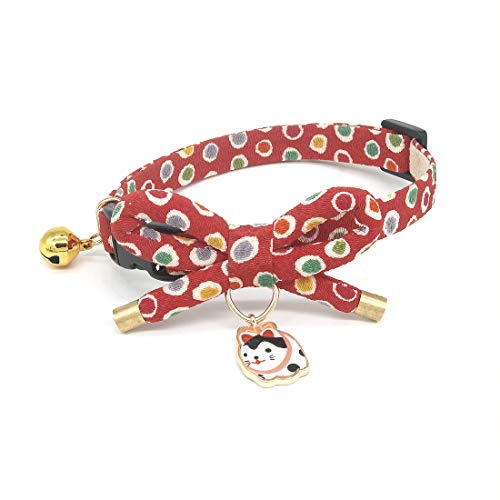 - PetSoKoo Bowtie Cat Collar with Bell. Bowknot with Cute Cat Pendant. Safety Breakaway. (Medium (8-12 Inches,20cm-31cm), Red)