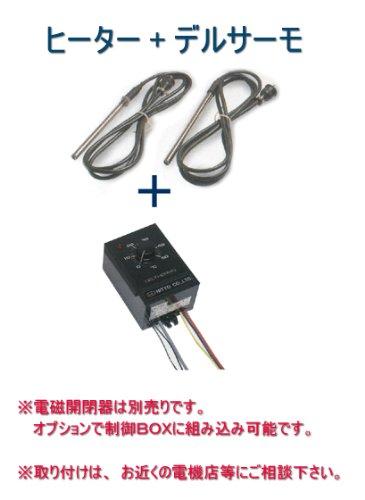 日東チタンヒーター 三相200V 1kw(ねじ付投込み可)+デルサーモ B00HSW63MC