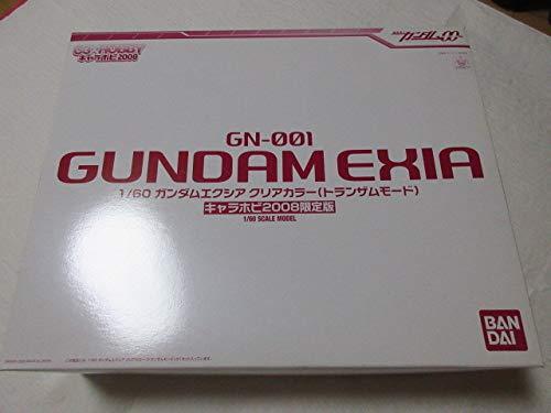 (*^^*)BANDAI☆ガンダムOO☆GN-001「GUNDAM EXIA 1/60 ガンダムエクシア クリアカラー(トランザムモード)」キャラホビ2008限定版 B07HGLQNNC