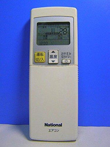 ナショナル エアコンリモコン A75C2872