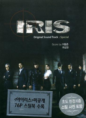 Iris (Special Edition): Original Soundtrack (OST) from Korean (KBS) TV Drama Series [2CD] [Digipack] [Mnet Media Korea 2009]