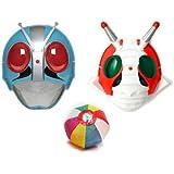 お面 仮面ライダー1号&V3 セット  / お楽しみグッズ(紙風船)付きセット