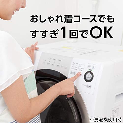 【まとめ買い 大容量】アクロン おしゃれ着洗剤 ナチュラルソープの香り(微香) 詰め替え 900ml×2個