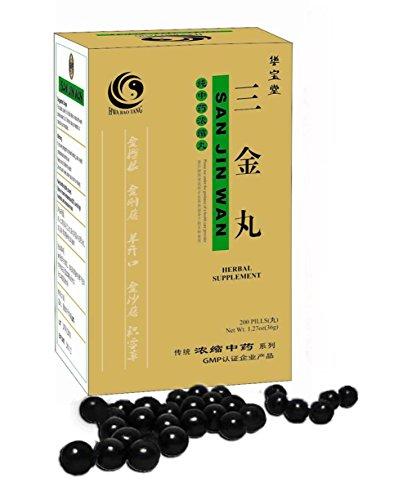 San Jin Wan- Urinary Stone Pills- 200ct by Hwa Bao Tang